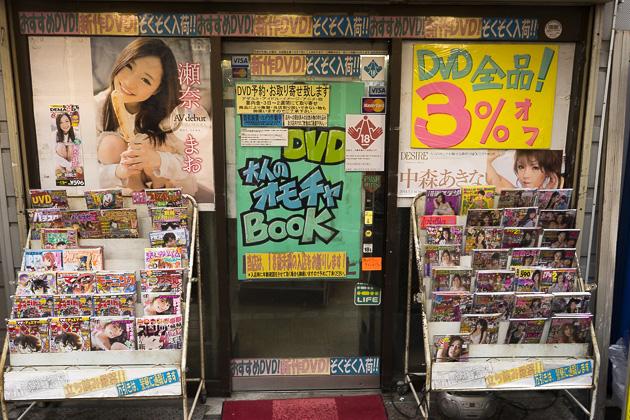 Crazy Shibuya