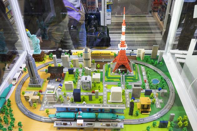 Cute Tokyo