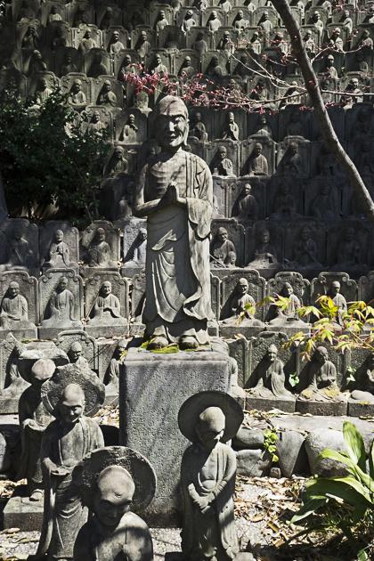Daien-ji Shrine Tokyo
