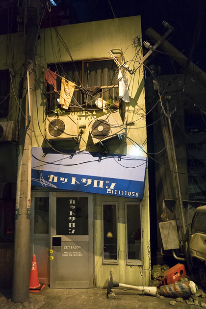 Earthquake Center Tokyo