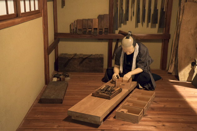 Edo Museum Tokyo