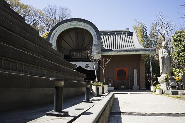Gohyaku Rakan-ji Tokyo