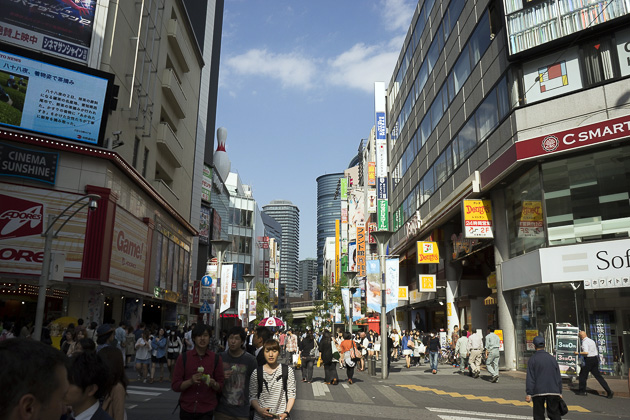Ikebukuro Tokyo