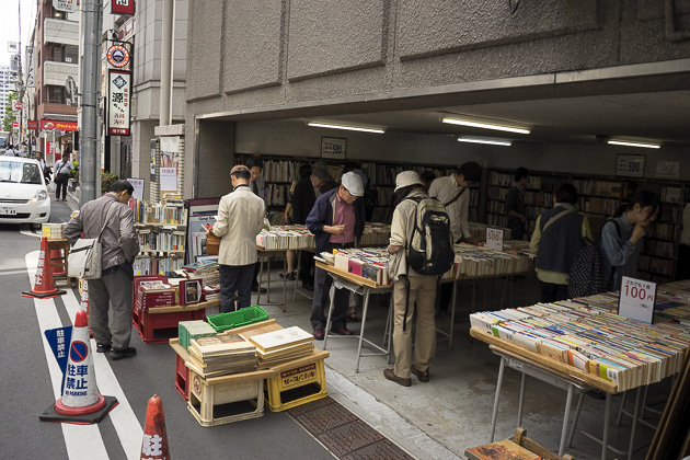 Jimbocho Book District & Crime Museum