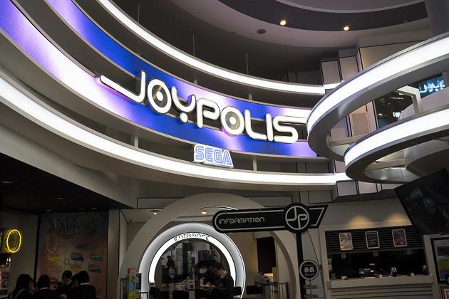 Joypolis Tokyo