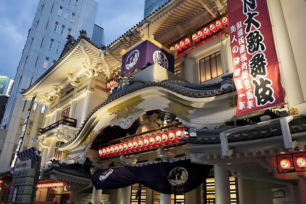 A Trip to the Kabuki-Za Theater - Tokyo For 91 Days