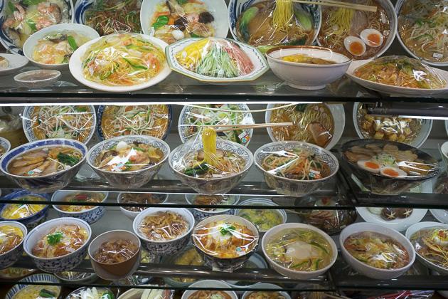 Kappabashi Fake Food Tokyo