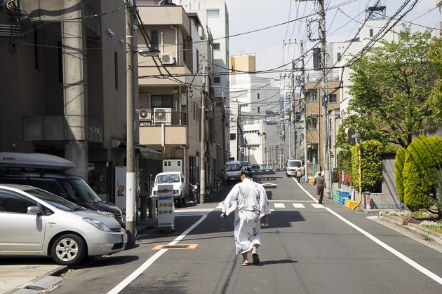 Kiyosumi