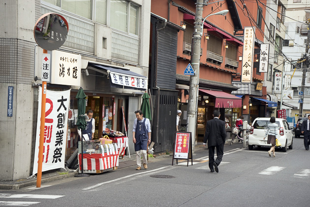 Ningyocho Doll Town District