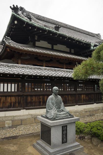 Sengaku-ji Temple & 47 Ronin