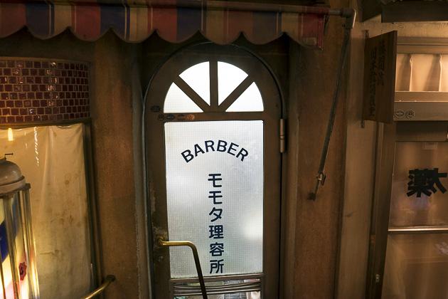 Shinyokohama Ramen Museum