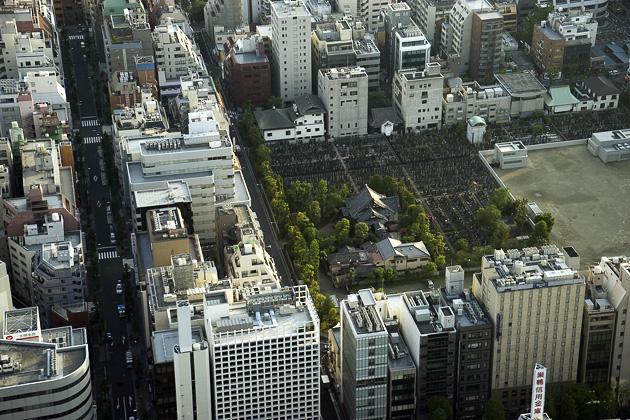 Sunshine City Tokyo