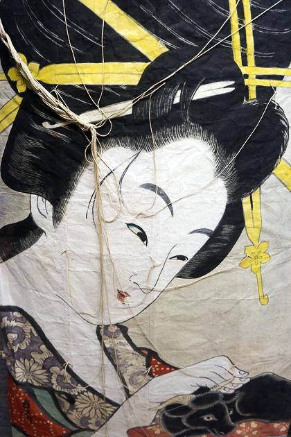 Taimeiken Restaurant & Kite Museum