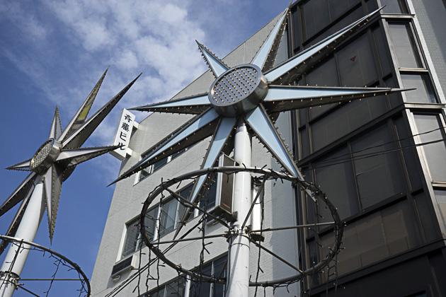 Takeshita-Dori Harajuku