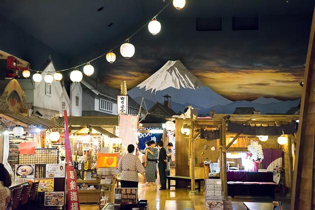 The Ooedo Onsen Monogatari Spa