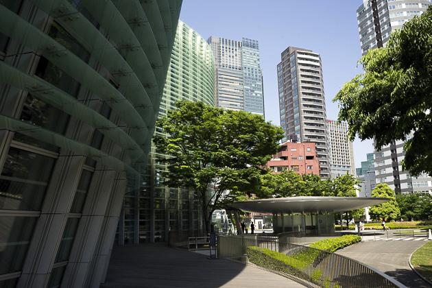 Midtown Tokyo