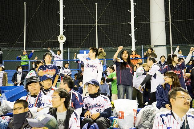 Yakult Swallows at the Meiji Jingu Stadium In Tokyo