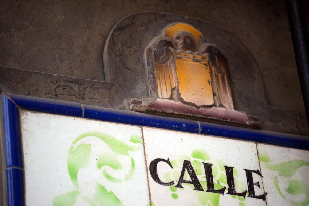 Calle Valencia Espana