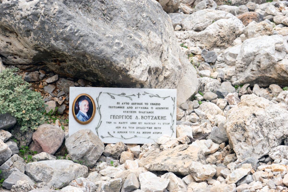Stavros Hike Crete DSC07610 26