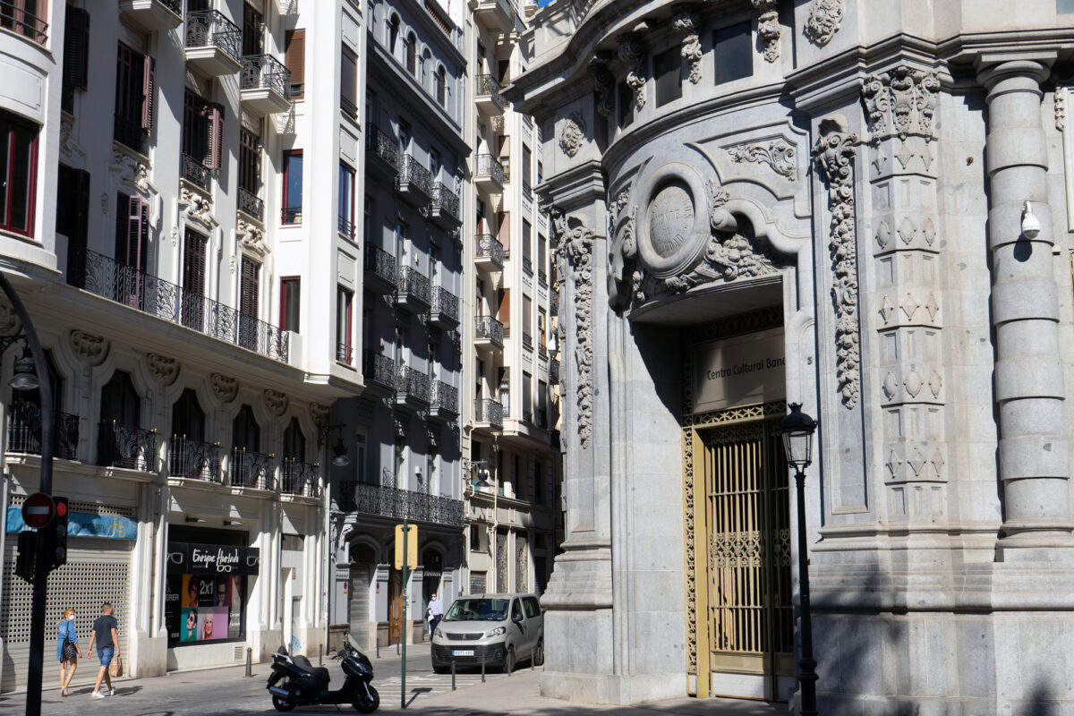 33 Valencia Stock Photos DSC06709